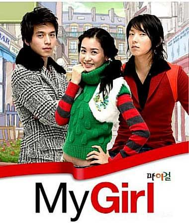 My Girl รักหมดใจ ยัยกะล่อน EP.1-EP.16 (จบ) พากย์ไทย