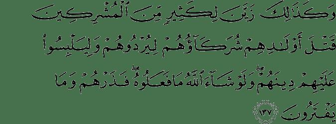 Surat Al-An'am Ayat 137