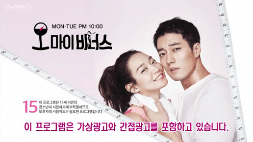 Review Oh My Venus