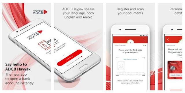 Download & Install ADCB Hayyak Mobile App