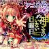 Kamisama no Inai Nichiyou 12/12 + OVA [BDRIP] [720P- 1080P] [Mega]