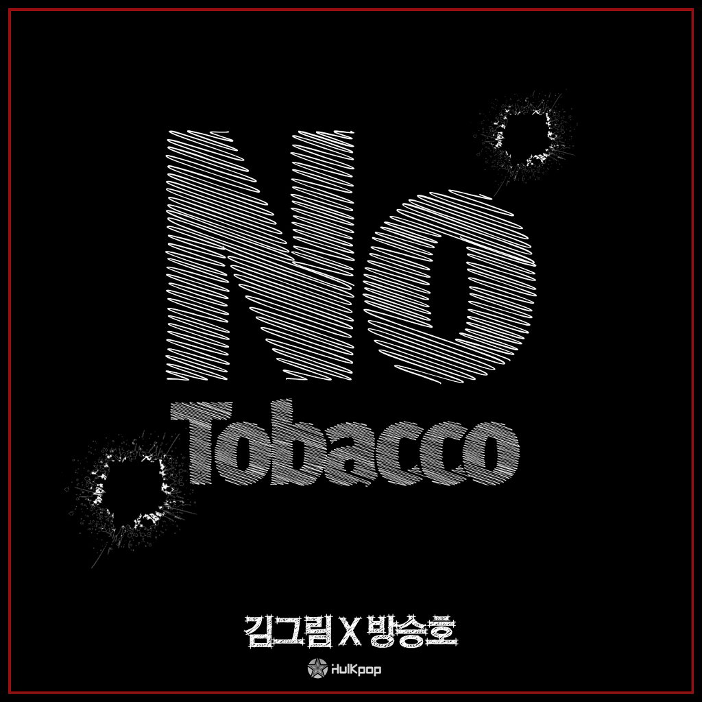 [Single] Kim Greem, Bae Seung Ho – No Tobacco