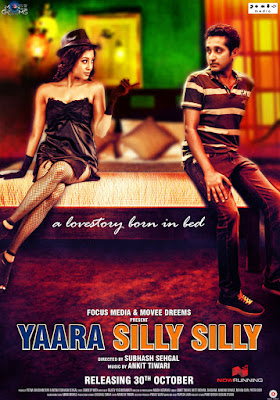 Yaara-silly-silly 2015 Watch full hindi movie