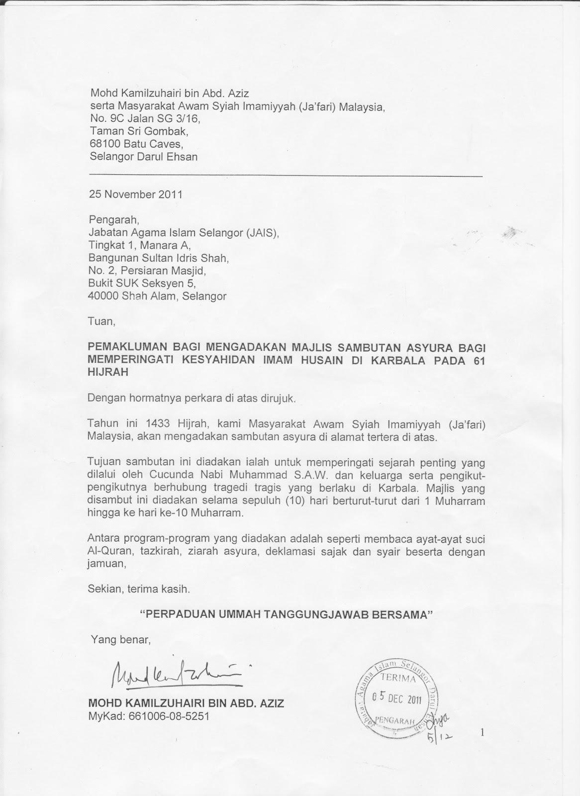 Surat Rasmi Kepada Perdana Menteri