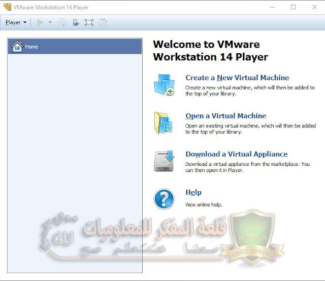 شرح برنامج VMware Workstation Pro باخر اصداراته , طريقة إنشاء الانظمة الوهمية