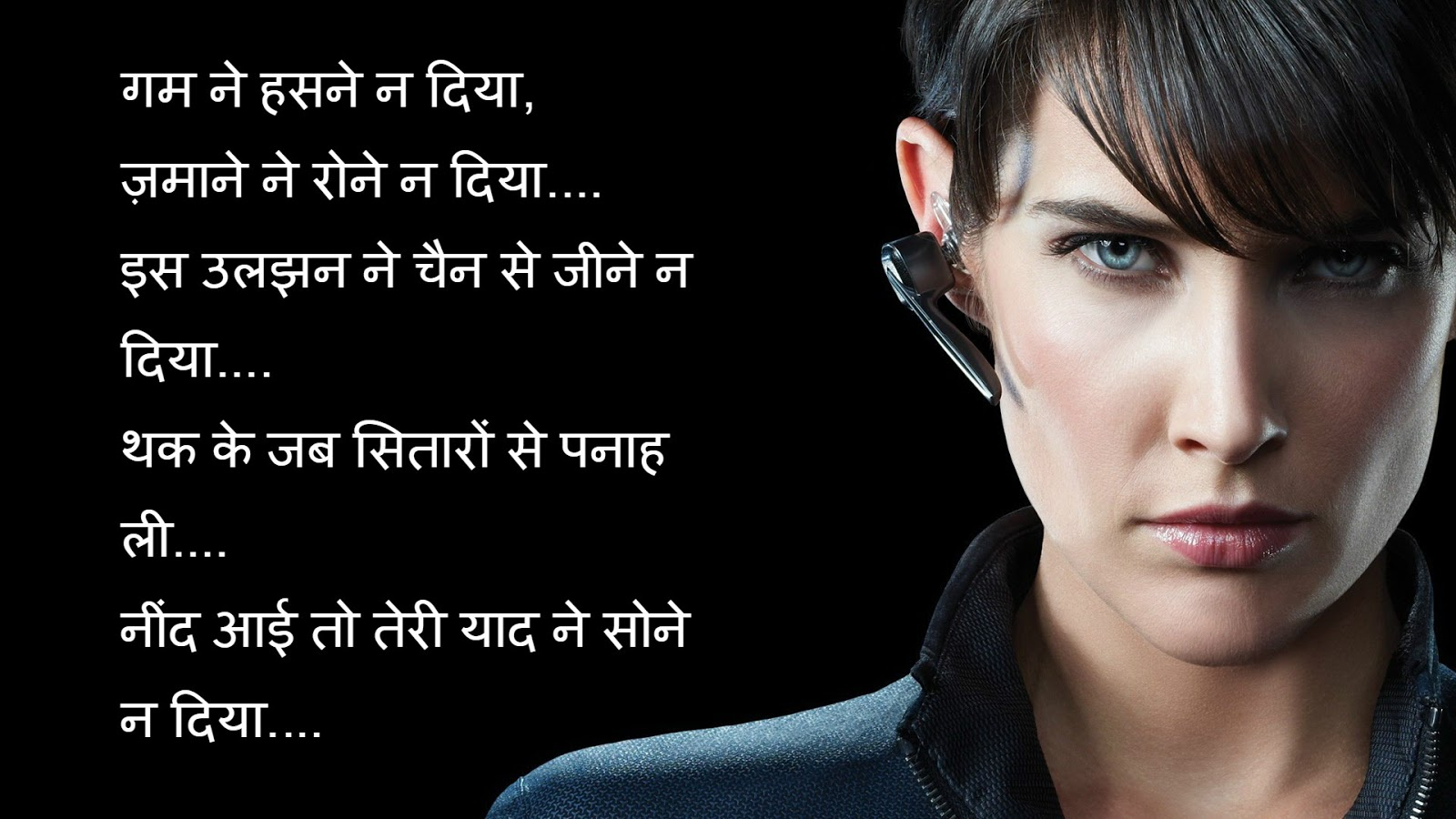 flirt shayari hindi for girlfriend Good night shayari in hindi : latest good night shayari collection for girlfriend & boyfriend romantic love gud night shayari images in hindi funny gn shayari for friends, husband & wife.