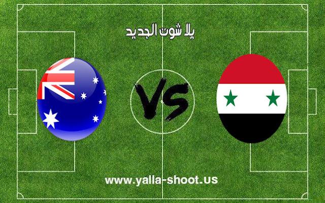 اهداف مباراة منتخب سوريا واستراليا اليوم 15-01-2019 كأس آسيا 2019