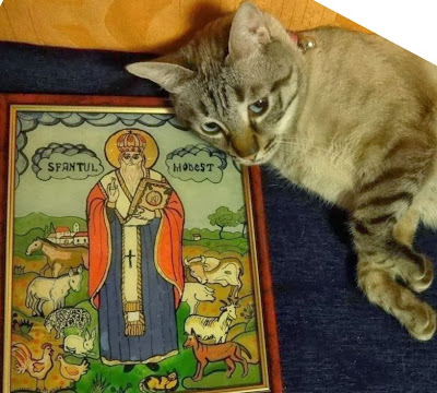 Αποτέλεσμα εικόνας για proskynitis Τα άγρια θηρία των παθών ΑΓΙΟΥ ΙΩΑΝΝΟΥ ΤΟΥ ΧΡΥΣΟΣΤΟΜΟΥ