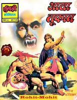 Aaya toofan tausi comics