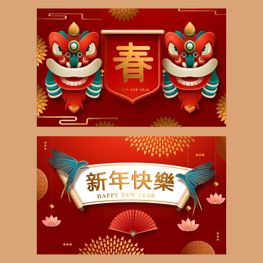 Happy Chinese Happy New Year vector illustration free vector