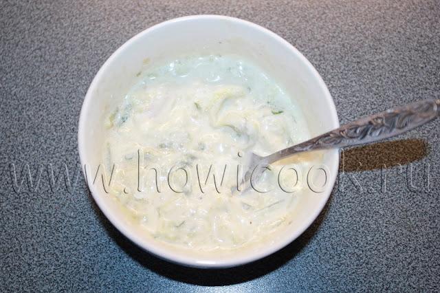 рецепт соуса цацики с пошаговыми фото