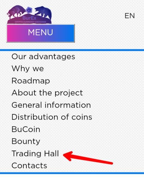 """Pilih """"Trading Hall""""."""