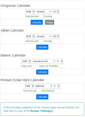 Access To Mideast And Islamic Resources Amir Calendar Converter