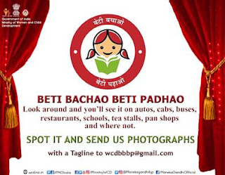 spot+BBBP+logo+contest