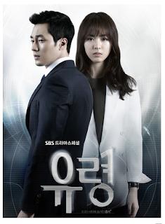 3 Drama Korea Memiliki Tokoh Utama Sebagai Hacker