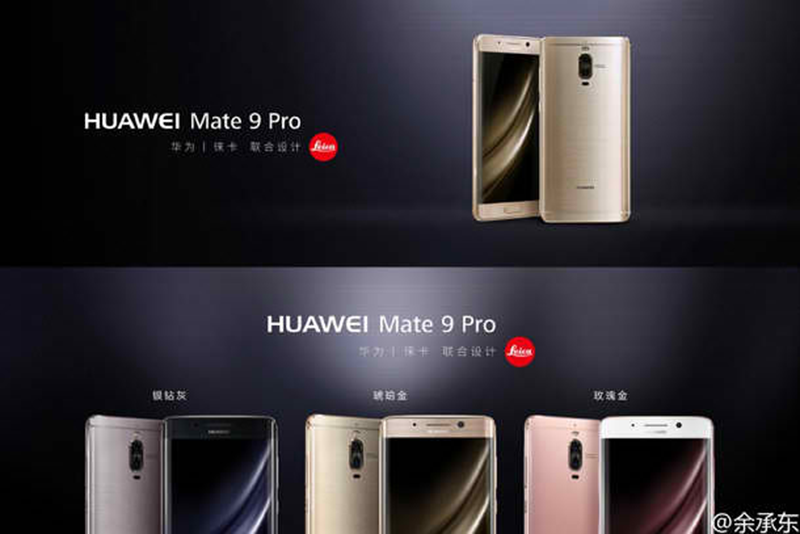 Huawei Mate 9 Pro Now Official, Comes With Close To Porsche Design Specs At Half The Price!