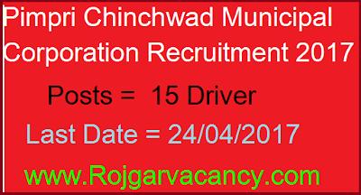 http://www.rojgarvacancy.com/2017/04/15-driver-pimpri-chinchwad-municipal.html
