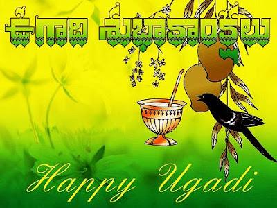 Happy Ugadi 2017 Images