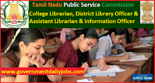 TNPSC Recruitment 2017 for 42 Librarian, Library Officer Posts | Apply Online