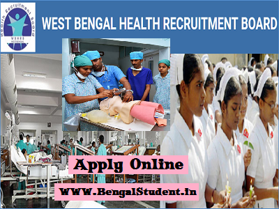 WBHRB Recruitment 2018 - Physicist Cum Radiation Safety Officer