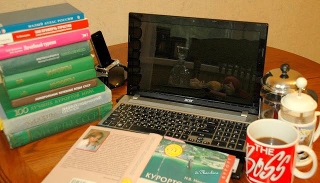 Мужской вариант Правила книгописания Три «К»: кофе, компьютер, книги предшественников