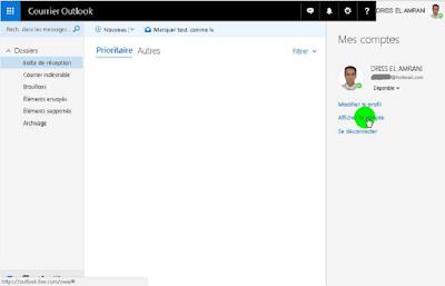 طريقة حذف حسابك Outlook  Hotmail بشكل نهائي