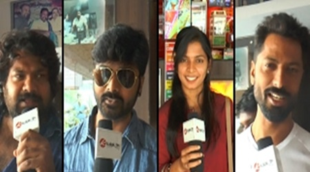 Ennodu Vilaiyadu Movie Special Screening