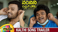 Watch Nandini Nursing Home Kalthi full Video Song Trailer Watch Online Youtube HD Free Download