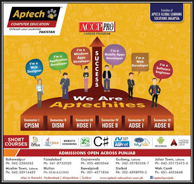 aptech compter education pakistan