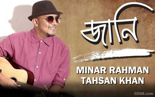 Jani by Minar Rahman and Tahsan