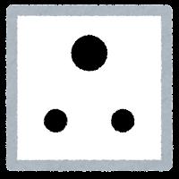 世界のコンセントのイラスト(Type B3)