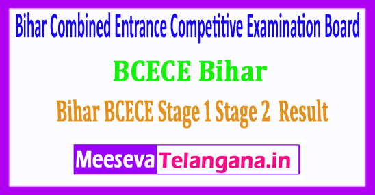 BCECE Bihar Combined Entrance Competitive Examination Board Stage 1 Stage 2 Result 2018