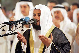 Gambar, Download Kumpulan MP3 Murottal Al Qur'an Syaikh Misyari Rasyid Alafasy Full 30 Juz