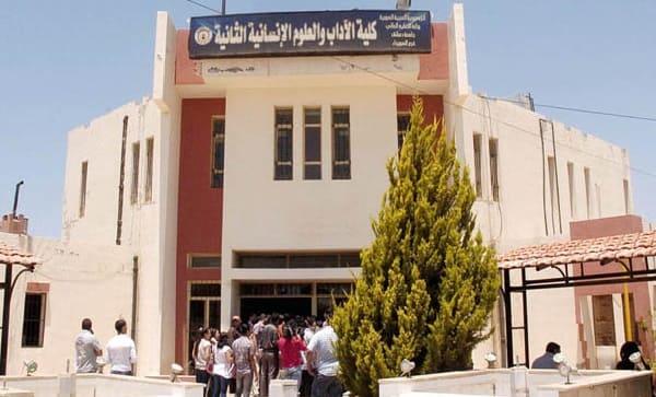فرع جامعة دمشق بالسويداء يكرم أسر الشهداء من طلبة الكليات والمعاهد