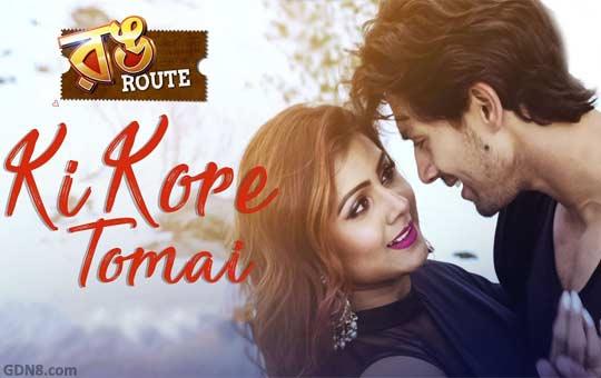 Ki Kore Tomai - Wrong Route