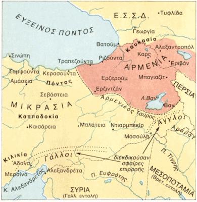 Τι έχει υπογράψει η Τουρκία Συνθήκη Σεβρών Συνθήκη Λωζάννης Σύνορα