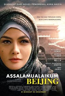 Poster Film Assalamualaikum Beijing