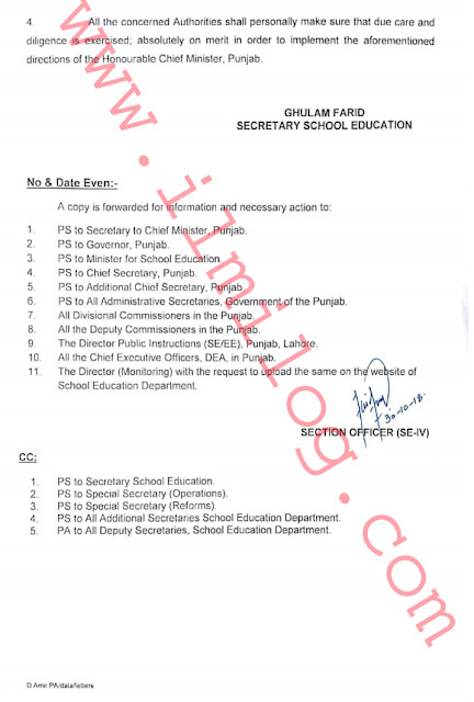 School Teachers Transfer 2019