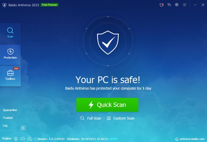 تنزيل برنامج norton antivirus 2010 مجانا