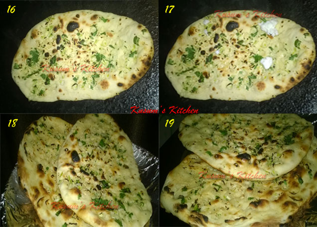 How to make naan on tawa recipe in Hindi