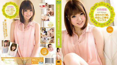 SMBD-79_cover