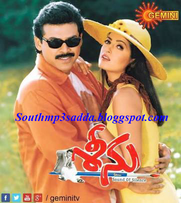 Seenu(1999) Telugu mp3 Songs Free Download | South Songs