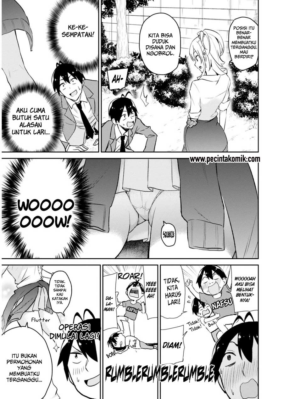 Komik Hajimete No Gal Chapter 2 Bahasa Indonesia