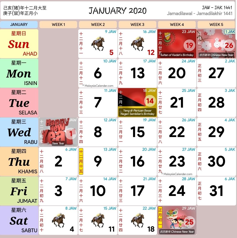 Calendar 2020 Islam Kalendar 2020 dan Cuti Sekolah 2020   Rancang Percutian Anda