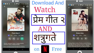 Watch and Download Full Movie Shatru Gate And Prem Geet 2 on iflix