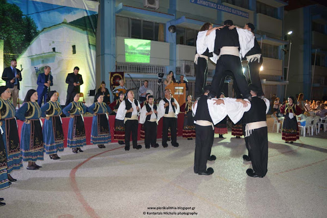 Η μεγάλη γιορτή των Κοκκινοπλιτών Πιερίας. (ΦΩΤΟΓΡΑΦΙΕΣ) 18ο Παραδοσιακό Βλάχικο Γλέντι.