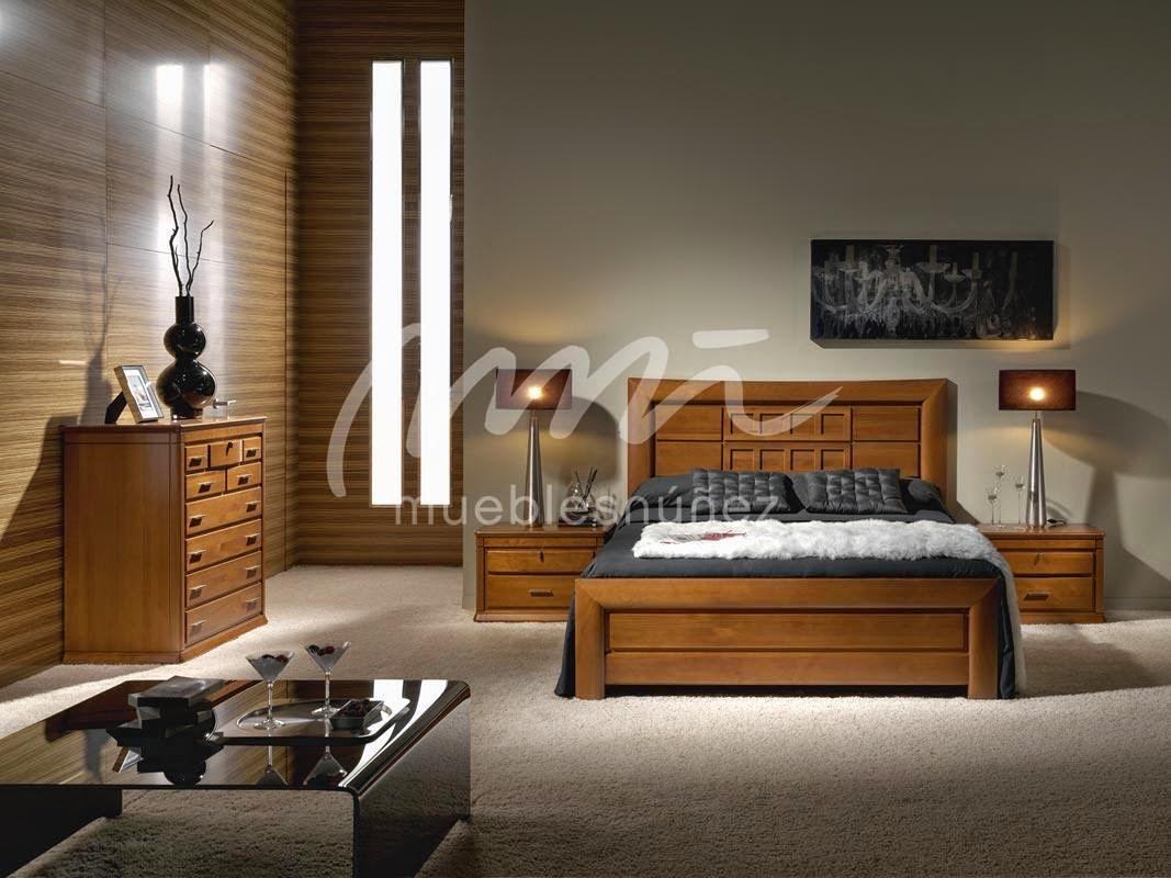 Dormitorios matrimoniales decoractual dise o y decoraci n for Modelos de decoracion de dormitorios