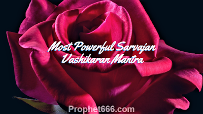 Most Powerful Trilok Vashikaran Mantra