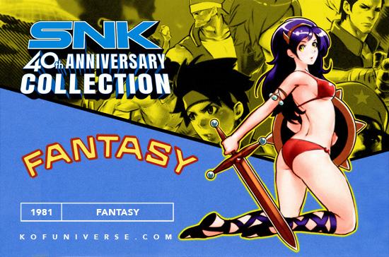 https://www.kofuniverse.com/2010/07/fantasy-1981.html
