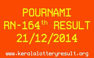 POURNAMI Lottery RN-164 Result 21-12-2014